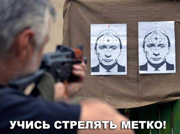 """Россия направила США """"конкретное"""" предложение о перемирии в Сирии, - Лавров - Цензор.НЕТ 2961"""