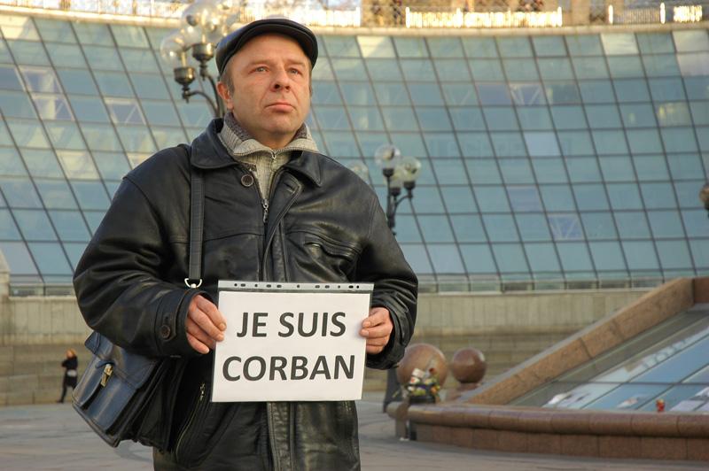 Акция поддержки Корбана в Киеве