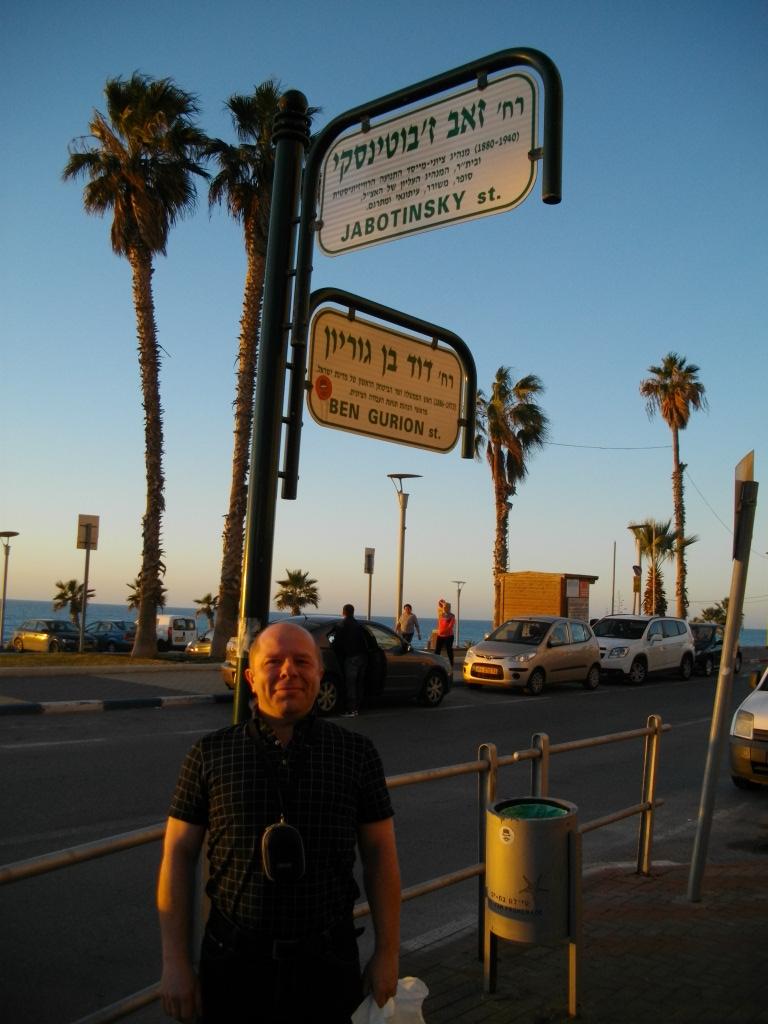 Я на набережной в Бат-Яме
